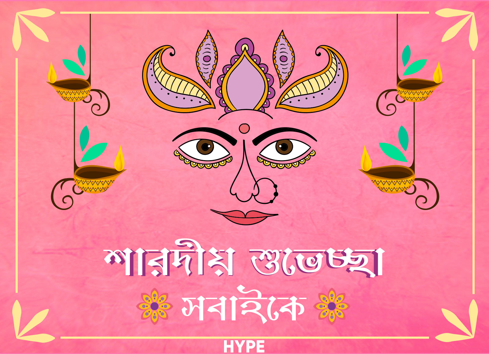 Durga Puja For Greeting For Hype Digital Croovs Community Of